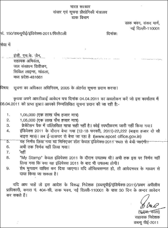 Khadi essay in hindi - Writing essay mobile phone ya dukhadi  Angela